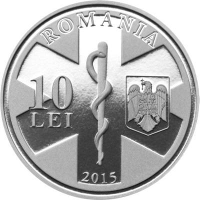 Румыния 10 леев 2015 год «125-летие SMURD» (аверс).jpg