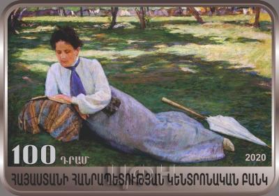 «Yeghishe Tadevossian – 150th anniversary of the birth» (1).jpg