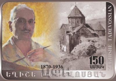 «Yeghishe Tadevossian – 150th anniversary of the birth» (2).jpg