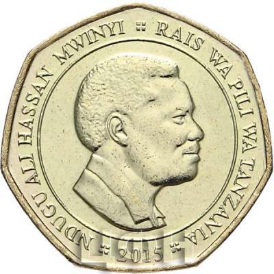 «Tanzania 50 shillings, 2015» (1).jpg