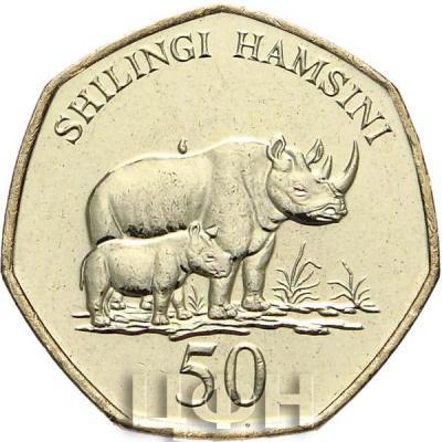 «Tanzania 50 shillings, 2015» (2).jpg