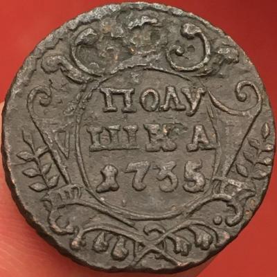 1735 особые Арабески+ по-7_листьев (тип_неописан) (0)_1.JPG