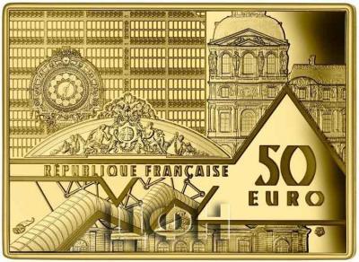 2020, 50 евро Франция - «Музейные шедевры».jpg