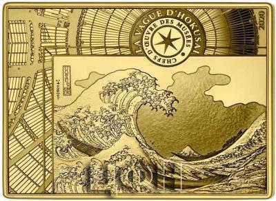 2020, золото «Большая волна в Канагаве. Кацусика Хокусай», серия «Музейные шедевры».jpg