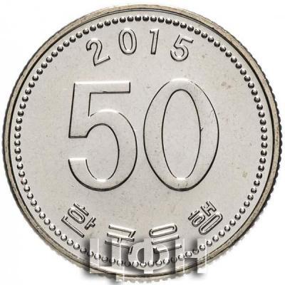 «50 южнокорейских вон 2015 года» (2).jpg