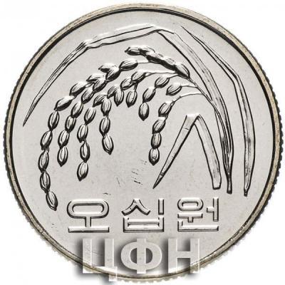 «50 южнокорейских вон» (1).jpg