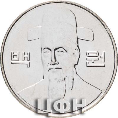«100 южнокорейских вон» (2).jpg
