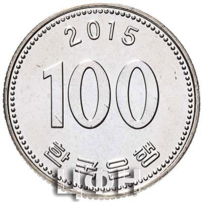 «100 южнокорейских вон 2015 года» (2).jpg