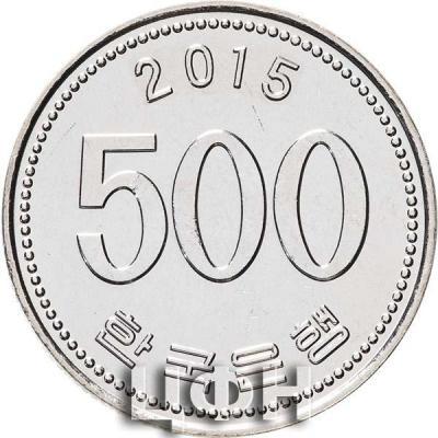 «500 южнокорейских вон 2015 года» (2).jpg