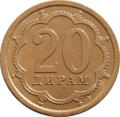 20-Dirams-big-20.jpg