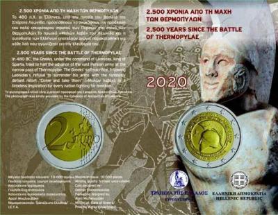 «Греция» (1).jpg