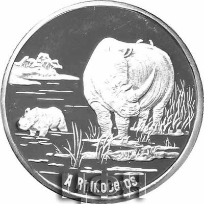 «20 WON - A Rhinoceros».jpg