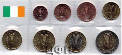 «Ireland unc 2016».jpg