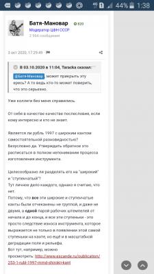 Screenshot_2020-10-10-01-38-32.png