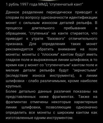 Screenshot_2020-10-10-10-44-13-1.png