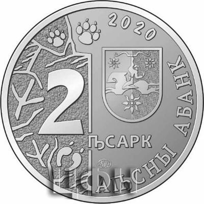«2 апсара Абхазия 2020».jpg