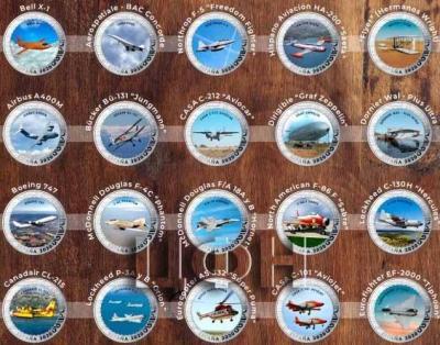 2020 год, 1,5 евро Испания. Серия цветных медно-никелевых монет «История авиации».jpg
