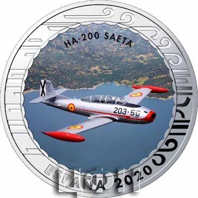 1.5 euro «История авиации» HA - 200 SAETA.jpg