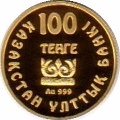 Кошачий хищник с оленями. Сокровища древних курганов. Монета 100 тенге. 2009 год, Казахстан..jpg