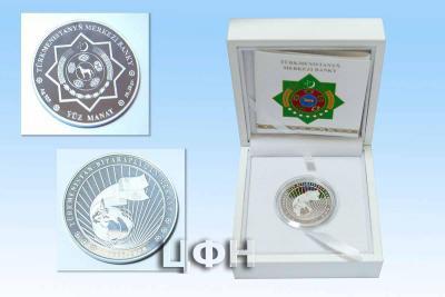 Туркменистан 2020..jpg