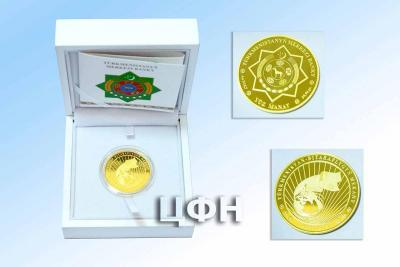 Туркменистан 2020.jpg
