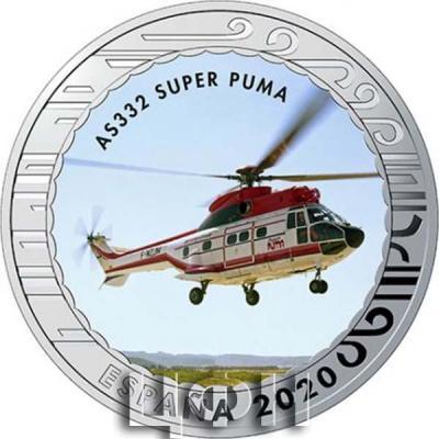«AS332 SUPER PUMA».jpg