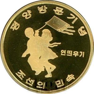 Корея 20 вон 2016 год «Воздушный змей» (реверс).jpg