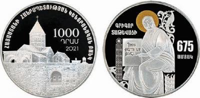 armeniya.thumb.jpg.1e111b0cbf04267b7e5dc3e786b833b4.jpg