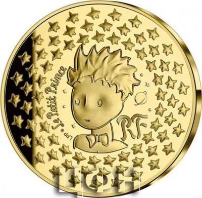 «LE PETIT PRINCE ET LES ÉTOILES - 5 EUROS 0.5 G. OR BE FRANCE 2021 75 ANS DU PETIT PRINCE.».jpg