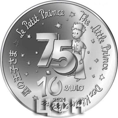 «10 euro France 2021 argent BE – Le Petit Prince».jpg