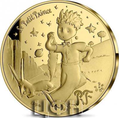 «50 euro France 2021 or BE – Le Petit Prince (courant avec le Renard)».jpg