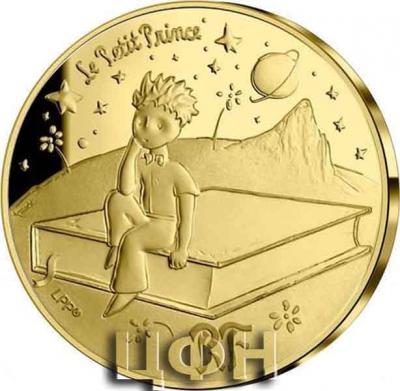 «50 euro France 2021 or BE – Le Petit Prince (penseur)».jpg