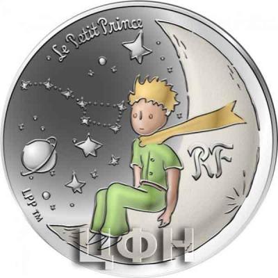 «10 euro France 2021 argent BE – Le Petit Prince (assis sur la lune)».jpg