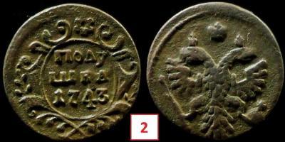 2 (1610).jpg