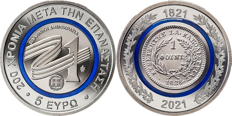 Greece-2021-5-euro-Foinix.jpg