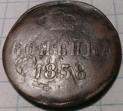 1858-1.jpg