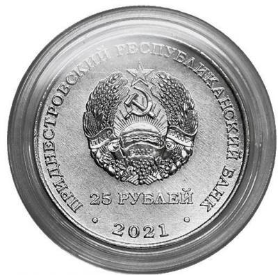 25_rublei.thumb.jpg.ac54128d0bbc62ad64a1b45cd98668c6.jpg