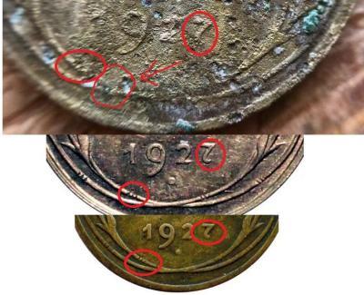 27_111.thumb.jpg.a324b84d540cc94b56438206bac28816.jpg