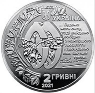 ukr1.thumb.jpg.d032015ab4b4daa8c415acc533f18022.jpg