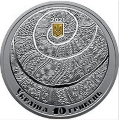 ukr2.thumb.jpg.b36cf9072dc926c736372ecbf8de1ec3.jpg