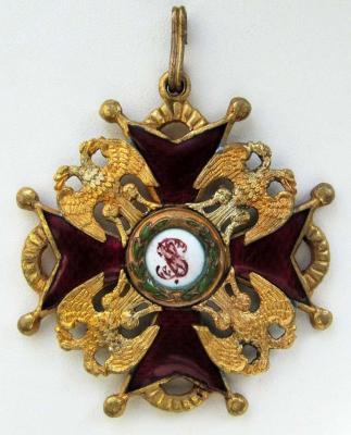 Орден Святого Станислава. 3 степени. Временное правительство (аверс).jpg
