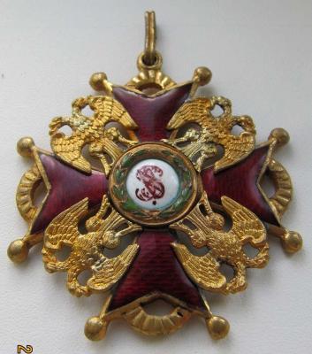 Орден Святого Станислава. 3 степени. Временное правительство (аверс 2).jpg