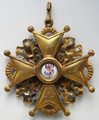 Орден Святого Станислава. 3 степени. Временное правительство (реверс).jpg