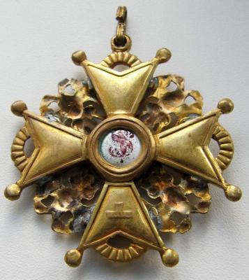 Орден Святого Станислава. 3 степени. Временное правительство (реверс 2).jpg