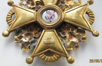 Орден Святого Станислава. 3 степени. Временное правительство (реверс 3).jpg