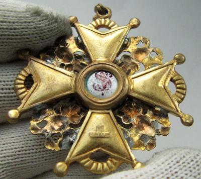 Орден Святого Станислава. 3 степени. Временное правительство (реверс 4).jpg