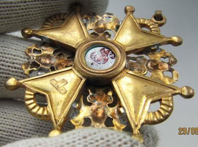 Орден Святого Станислава. 3 степени. Временное правительство (реверс 5).jpg
