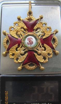 Орден Святого Станислава. 3 степени. Временное правительство (весы).jpg