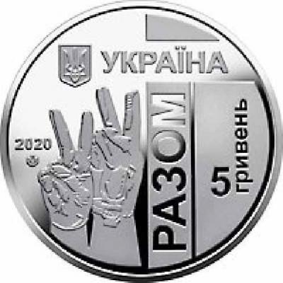 ukr5.thumb.jpg.dbdfa0e0574ead71bc7595332705bf3d.jpg