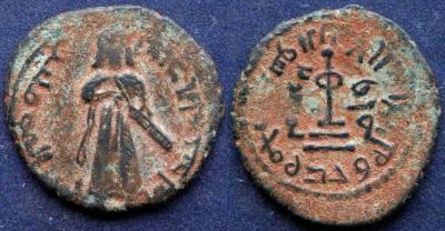 Лот 327 с Юноны-XII Омейядский халифат, Абду-ль-Малик ибн Марван, 685-705 годы, фальс.jpg